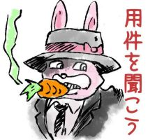 President Rabbit by usagizcom