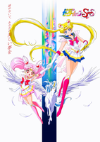 Sailor Moon SuperS -  Anata no utsukushii yume o by AlbertoSanCami