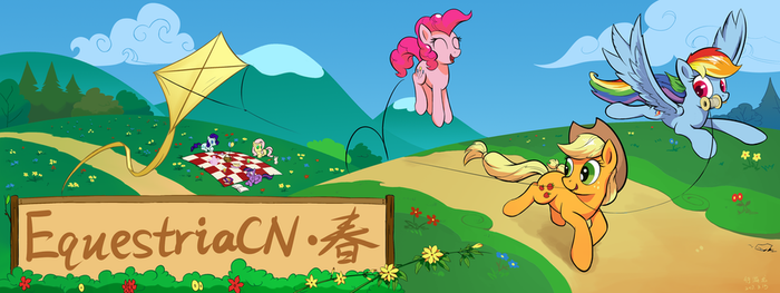 EquestriaCN banner : Spring by DraconidsMXZ