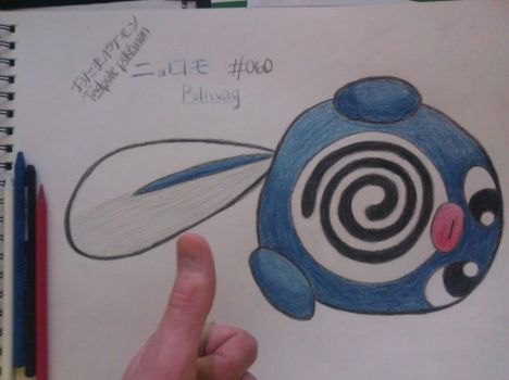 Poliwag by pickurupper