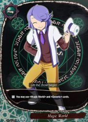 Magic World Wataru by metalhime