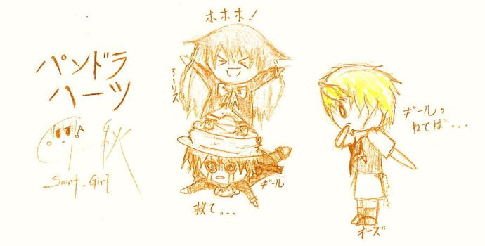 the chibis pandora hearts by chiakiichiyusai