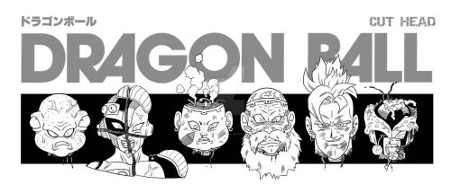 Dragon Ball Cut Head by albertocubatas