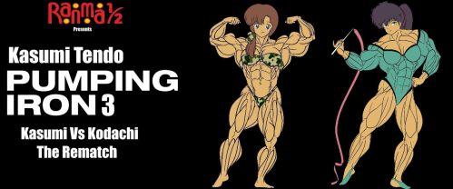 Kasumi the Muscle Girl3 (WIP) by Dairugger