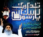 Tehreek-e-Labaik ART-03 by MohsinBadshah