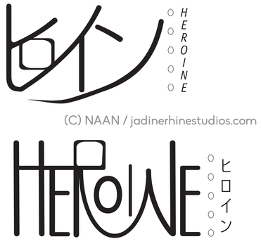 Fake Heroine magazine logo by JadineR