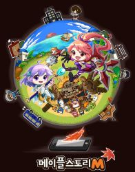 MapleStory M Illustration contest by ArangSis