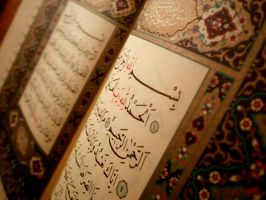 the quran is my life 03 by larage4peace