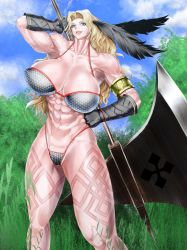 Amazon -Dragon's Crown by luckfield