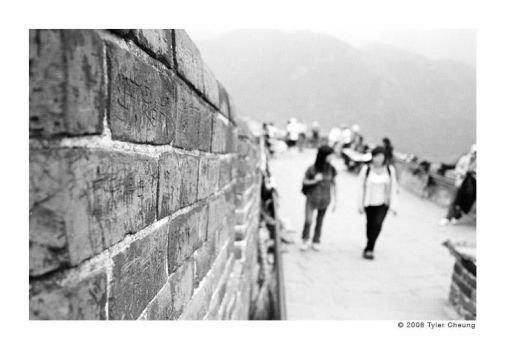badaling tourist area by JTF-5128