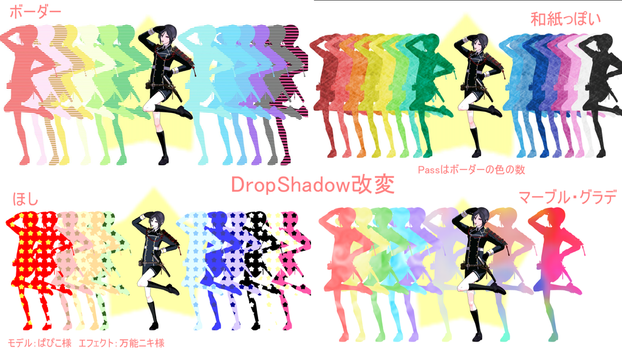 DropShadow effect by PMDMaster