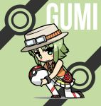 Poketrainer Gumi! by Nissanote