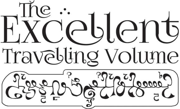 Logo Design - The Excellent Travelling Volume by PenetraliaPress