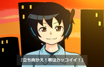 UTAU Confront! You look so cool!! - UST download by wizardotaku