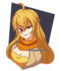 possessed Yang Xiao Long by YORUUTA-HIME