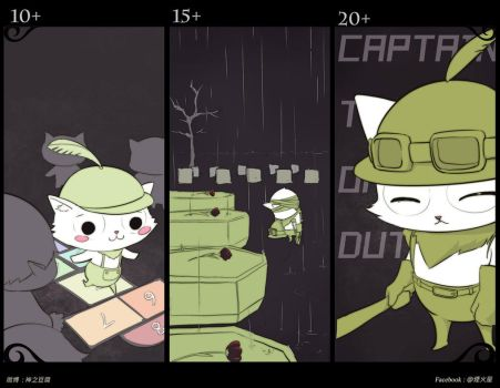 LOL Teemo Grow up~~ by beanbeancurd
