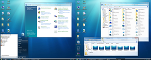 WIP - Windows 7 Build 6801 by AtheneRa