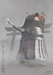 The Samurai Dalek by Chrisofedf
