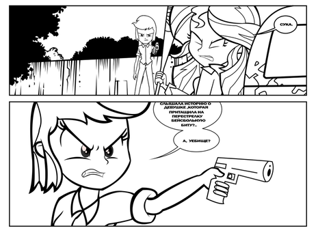 The Walking dead Equestria girls: Comics. by ngrycritic