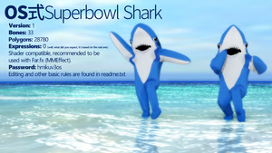 [MMD] OS formula Superbowl Shark [v1.1] by Orahi-shiro