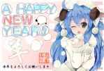 A_HAPPY_NEW_YEAR_2015 by rinro-r