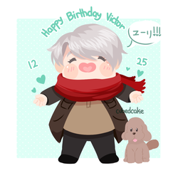 Happy Birthday Victor! by CubedCake