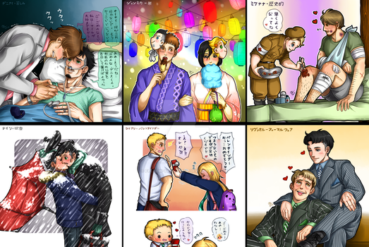 30 Day Challenge + Favourite SnK Pair (Day 13-18) by fellow-traveller