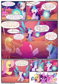MLP - Timey Wimey page 91 by Bharb