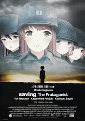 Saving The Protagonist by HexagonForce