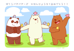 We bare bears is Coming to Japan today! by OysteIce