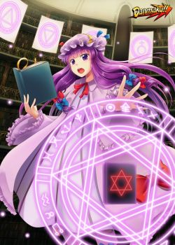 Danmaku!! - Patchouli Knowledge by DejiNyucu