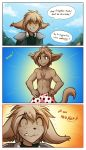Don't Be Intimidated! by Twokinds