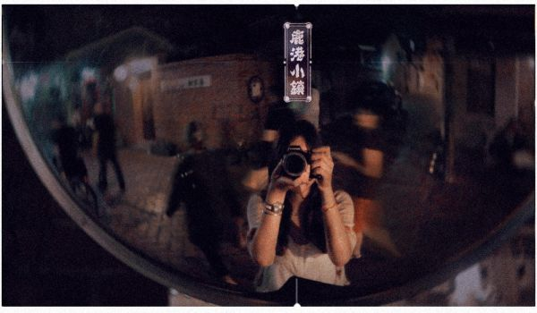 there was a girl in lugang,taiwan 2012 by Mr-raindrop-Emmabing