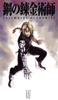 Edward Elric by narutaru1