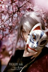 Volcaloid : Knife : Len by qcamera
