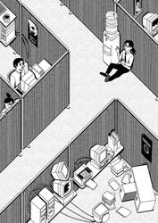 Office by poudot