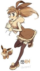 133.Eevee by tamtamdi