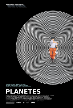 Planetes Movie Poster by ti7503
