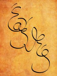 Greek Calligraphy 4 by Marahuta