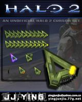 X-HALO cursors by JJ-Ying