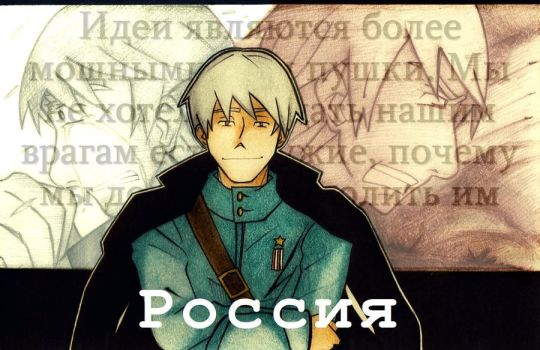 APH Doomsday: Ivan Braginsky by without-a-pen