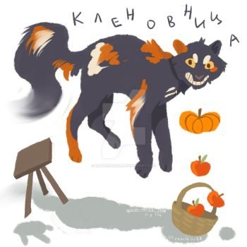 Halloween Mapleshade by katzendiosa