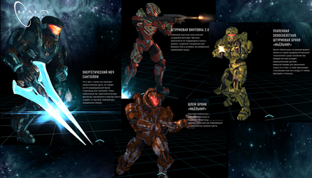 Halo Online Spartans (Non-Translated) by Jordanlolqwerty