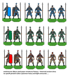 Pixel Paper Miniature 28mm Ancient China 01 by antohammer