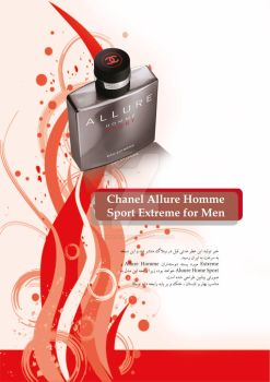 Chanel Allure Homme Sport Extreme For Magazine by MehradCreative
