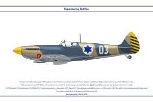 Spitfire Mk IX Israel 2 by WS-Clave