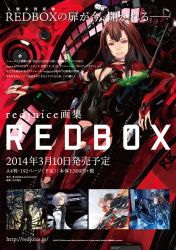 REDBOX Flyer by redjuice999