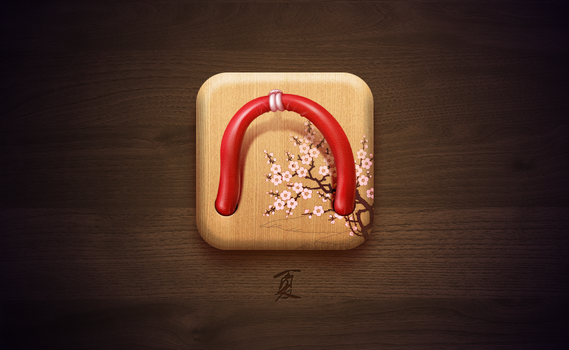 Explanation Slippers app icon by hileef