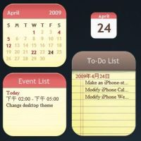iPhone-styled Calendar by Mulberry24