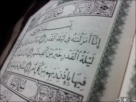 Quran II by alwafy